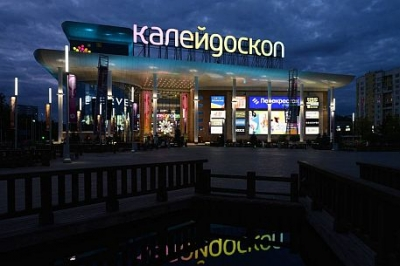 "Shopping-entertainment complex ""Kaleydoskop"""